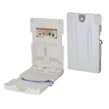 TTS Sales & Marketing® Baby Changing Station, Vertical - RFS3177/8252-V